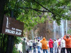 感動!アドリア海周遊の旅     プリトヴィツェ湖群国立公園