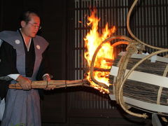 鞍馬の火祭り 2010