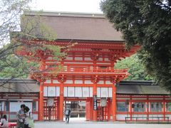 2010秋、下鴨神社(1):10月1日(1):南鳥居、さざれ石、楼門、相生社、舞殿、神服殿、橋殿、直会殿