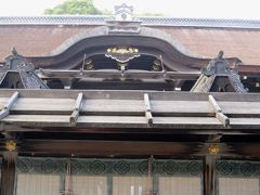 2010秋、下鴨神社(2):10月1日(2):細殿、公孫樹、舞殿、言社、中門、楼門、干支の寅の絵、南鳥居
