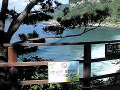 始めての済州島(チェジュ)