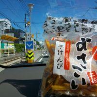 高知竜馬空港に行って四国B級グルメを食べる旅 高知のスーパーをキョロ編