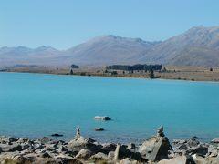 NZ 南島 PART2