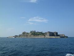 長崎観光と軍艦島へ その1