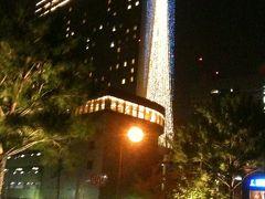 思う壺Barマダムの東京から東名で大阪 リーガロイヤルホテル宿泊