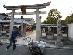 初!清明神社