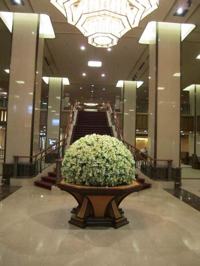 東京に出張で行って来ましたのでレポートします。<br /><br />宿泊はリッチに帝国ホテルで宿泊しました。<br /><br />若いころ築地に勤務していて銀座まで定期を買ってあったので<br /><br />たまに飲みに行きましたが(ビヤホール、居酒屋)一度は泊まって<br /><br />みたかったホテルでしたので宿泊しました。
