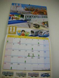 バスツアーパトゥムタニー県1TOMYおもちゃ工場見学クラブタイランドツアー