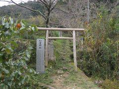 龍馬の足跡をたどる旅 ③龍馬脱藩決意の杜  和霊神社に参る 高知県高知市