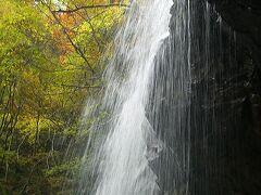 晴れの国 岡山(鏡野町/岩井の滝(裏見の滝)を森林浴)