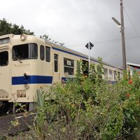 Railways.指宿枕崎線で本州最南端の駅へ