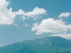 網張温泉 (十和田湖八幡平国立公園) in 2010