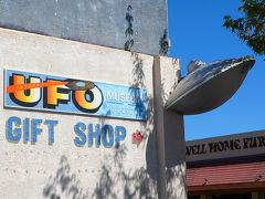ルート66 おまけの旅 2010/UFOの町 ロズウェル