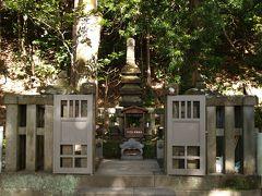 源頼朝の墓(鎌倉西御門)