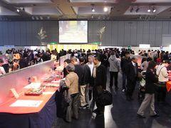 第105回 京料理展示大会のご案内 ~クチコミ代わりに前年の写真をご紹介します~