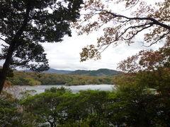 愛犬と伊豆高原の旅 Vol4(2日目 午後の部) 一碧湖と城ヶ崎