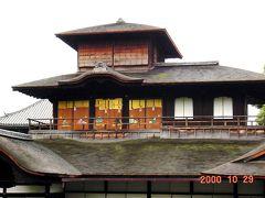 京都府 「京の三閣」非公開の飛雲閣と金閣寺・銀閣寺の景観