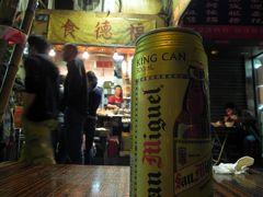 2 活魚しか口にしない心意気を市場に見て唸り、幸せの黄色いカレーに再会した雨の香港 HongKong ホンコン彷徨 及び女人街の十勝豚丼が美味かった件についての考察。