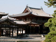 2010秋、平等院(2):11月20(2):庭園の阿字池、鳳凰堂の伽藍光景、池に映った鳳凰堂