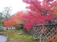 関西・四国旅行その1・京都
