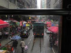 4 活魚しか口にしない心意気を市場に見て唸り 、幸せの黄色いカレーに再会した雨の香港 HongKong ホンコン彷徨 及び女人街の十勝豚丼が美味かった件についての考察。