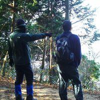 油日岳から那須ヶ原山  ピストン縦走
