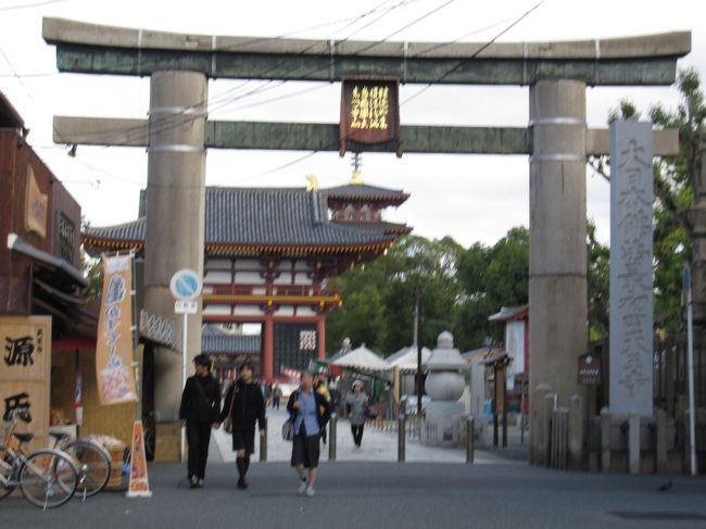 旅行4日目。最終日。<br />串揚げのブランチを食べました。<br /><br />それから、大阪の天王寺動物園に行きました。<br />四天王寺にも立ち寄り、それから京都へ。<br />帰りは京都から新幹線で帰りました。
