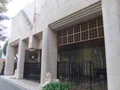 華麗なるエジプト大使館を訪ねて