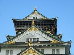 【国内56】2010.11大阪出張旅行1-大阪城から天満橋