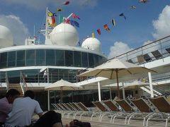 イタリア船で行く済州島と上海 ようやく済州島、そして旅の終わり