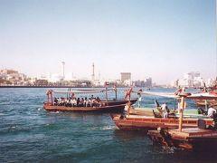 弾丸アラブ首長国連邦0012 「初めてのUAE」  ~ドバイ&シャルジャ~