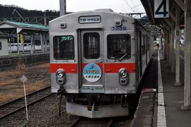 2010年12月北東北鉄道旅行2(奥羽本線で大鰐温泉駅へ)