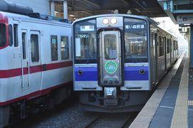 2010年12月北東北鉄道旅行8(青い森鉄道後篇)