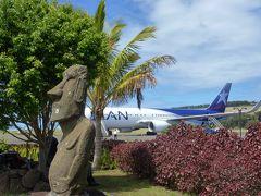 水中モアイとダイビング Chile 6th-7th day @Easter Island -> Santiago