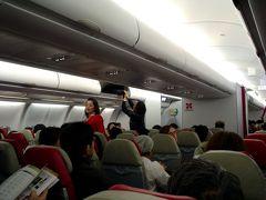 LCC搭乗記3: エアアジアX本邦初就航 「羽田⇒KL@5000円」