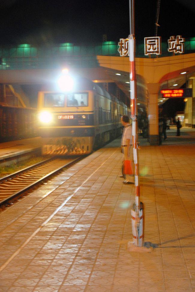9月14日のその2。<br />さて、ホテルのロビーで車待ちの一行は、柳園での簡易食や飲み物を準備していました。<br />列車は22時過ぎですが、20時前までには柳園站に到着しているでしょうから、非常食的な準備は必要なんです。<br />柳園の夜に、食事が取れるかどうかも判りませんしね。<br /><br />では、何もないだだっ広い戈壁灘平原を、一路柳園駅へ向けて出発します!<br />だらだらと景色が続きますので、こま達が駅でどうしていたかは、最後の方だけ見れば判りますね。