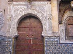 モロッコ100か国記念旅行:フェズ編