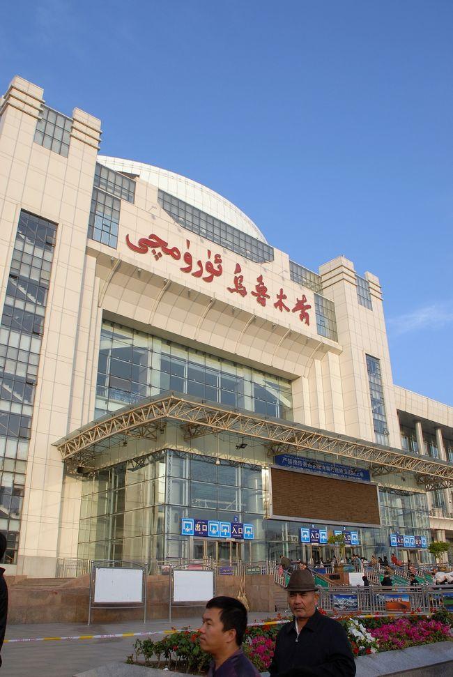 9月15日。<br />柳園を出たT197次列車は、定時に烏魯木齊到着。<br />出迎えてくれた空は素晴らしい晴天でした!!<br /><br />荷物が出てくるのは1時間以上後でしょうから、一旦ホテルへ向かってから、朝食を戴いてから出直します。<br />その後は、北京組は別のホテルなので(また・・・)、夕食までは別行動です。<br /><br />天津師範大学医学部・外科医師だった丁さんに会いに、ちょっと遠くの郊外まで向かいます。<br />奥さんを病気で亡くされた丁太夫は、なんと烏魯木齊出身の漢族の方と再婚されて、ここに住んで居るんです!<br />本来なら、北京に3年も居ましたので、一度位天津へ出向いて会いたかったのですが、当の本人が烏魯木齊に定住してしまったので、天津にすら出かけませんでした。<br /><br />その後は、北京組と夕食を摂り、夜になってから、烏魯木齊青少年出版社の副社長に主任した程さんに会いに出かけます。<br />撮影家の彼は、在職中に腕を上げ、沢山の写真集を出版し、数々の賞も取ってます。<br />その功績が認められ、現在に至る彼ですが、莎車時代からの友人の息子さんなので、ずっとお付き合いがあります。<br />こま達が上海に住んでいた時、爺ぃの次男坊を連れて外灘へ散歩に出かけた時、埠頭の歩道橋の上で、何と!偶然上海出張に来られていた程さんに出会ったんです!<br />烏魯木齊と上海、3800kmの距離が、その瞬間で数十cmに縮まった瞬間でした。血縁よりも深い絆だと感じました。<br /><br />この章は内容が多様化しているので、3部に分けてしまいました。<br /> ①烏魯木齊到着!素晴らしい晴天!<br /> ②老友訪問!天津の外科医丁太夫!<br /> ③老友訪問!青少年出版社撮影者!<br />の3部です。<br /><br />では、第一部からどうぞ!