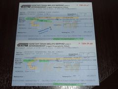 マレーシア−シンガポール、鉄道の旅