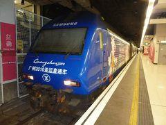 香港−広州の旅(直通列車Kttと、CRH乗り比べ)
