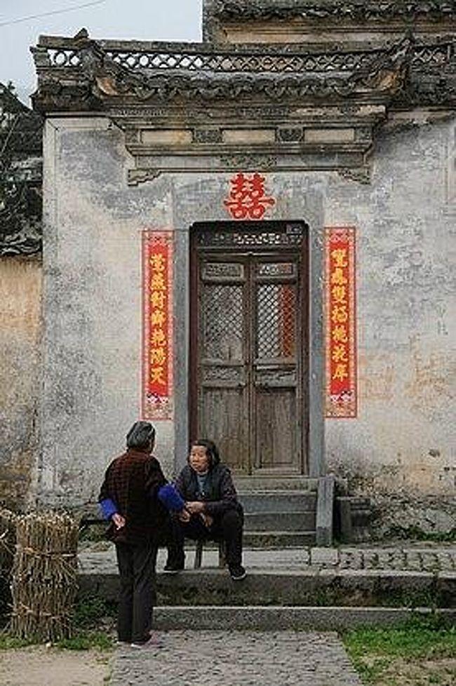 ★早春の安徽省古村(2) −汪氏八人兄弟の八大家がある関麓へ