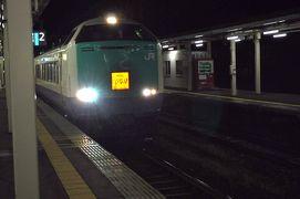 2010年12月北東北鉄道旅行12(いなほ・きたぐに号乗り継いで帰途)