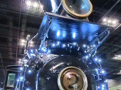 埼玉県大宮 「鉄道博物館」(Dec.2010の旅行記…)