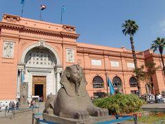 ギリシャ・トルコ・エジプト15日間盛りだくさんツアー カイロ市内観光の後夕方の便で帰路につく