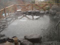 ほんのりしみゆく湯の香り IN湯の山温泉