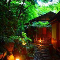 文化財の宿 箱根 塔ノ沢温泉「環翠楼」