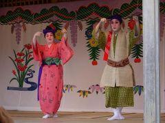首里城公園 舞への誘い