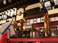 【大阪市内の初詣】 大阪天満宮でカウントダウン。御神楽奉納で幸矢を授与