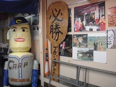 11. 広島駅前の愛友市場