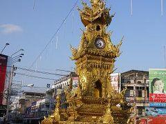 タイ・チェンライ訪問記① (Chiang Rai, Thailand, 街歩き編)